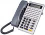 Hybrex Hybrex DK6-21 Handset