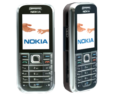 All Nokia BB5 MCU PPM CNT Flash File Here By ..::sunny boy::.. - Page 2 Nokia-6233-lare-black