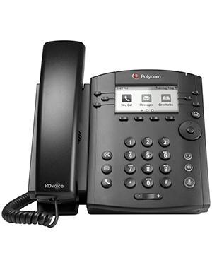 Polycom VVX 311 6-line Desktop Phone (Skype Edition)
