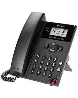 Polycom VVX 150 2-line Desktop Business IP Phone (PoE ONLY)