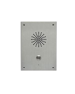 Aristel IS 710 One-button with Full-duplex Voice Intercom