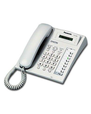 Panasonic KX-T7565 White Digital Telephone