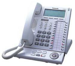 Panasonic KX-T7636 Refurbished Handset Phone Telephone (White)