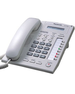 Panasonic KX-T7665 Refurbished Handset Phone Telephone (White)