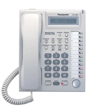 Panasonic KX-T7667 Refurbished Handset Phone Telephone (White)