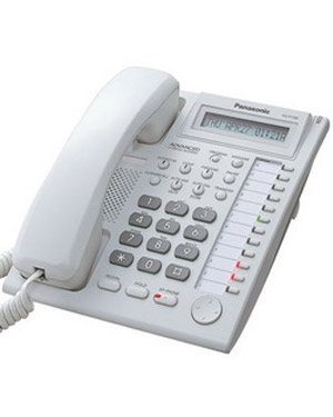 Panasonic KX-T7730 Refurbished Handset Phone Telephone (White)