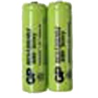Uniden NEW Batteries for Uniden Cordless Telephones BT-480 Suits DSS24xx Series