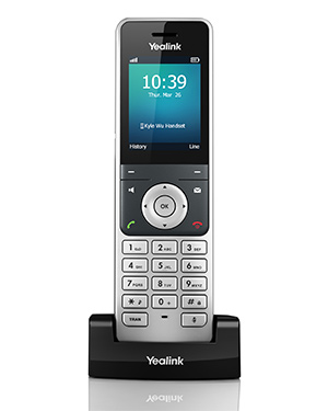 Yealink W56H Business HD IP DECT Phone Additional Handset