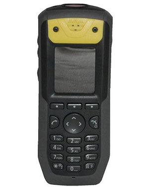 Avaya 3749 IP DECT Handset (Refurbished)