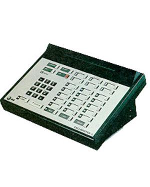 Avaya CALL MASTER 3 Telephone (Refurbished)