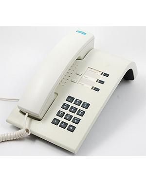 Siemens Optiset –E Entry (White) Telephone
