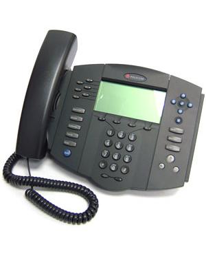 Polycom SoundPoint IP601 IP Phone