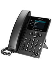 Polycom VVX 250 4-line Desktop Business IP Phone (PoE ONLY)