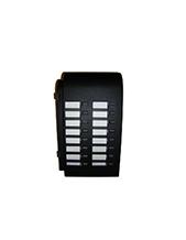 Siemens Optiset –E DSS (Black) Add-on Module